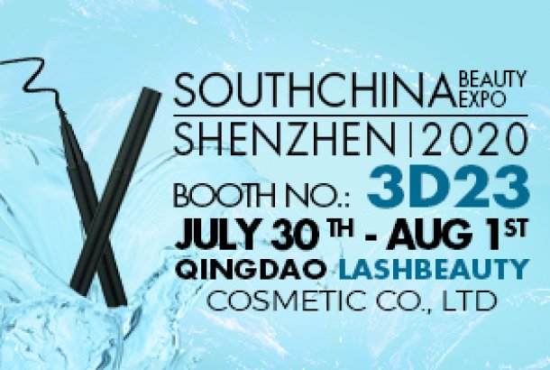 SOUTH CHINA BEAUTY EXPO SHENZHEN
